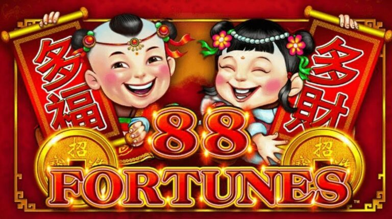 An Overview of the 88 Fortunes Slots
